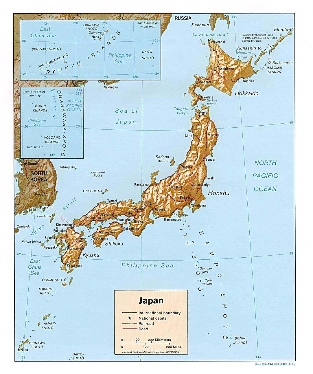 Japan (Shaded Relief) 1996