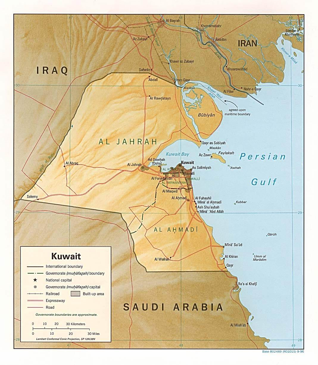 Kuwait (Shaded Relief) 1996