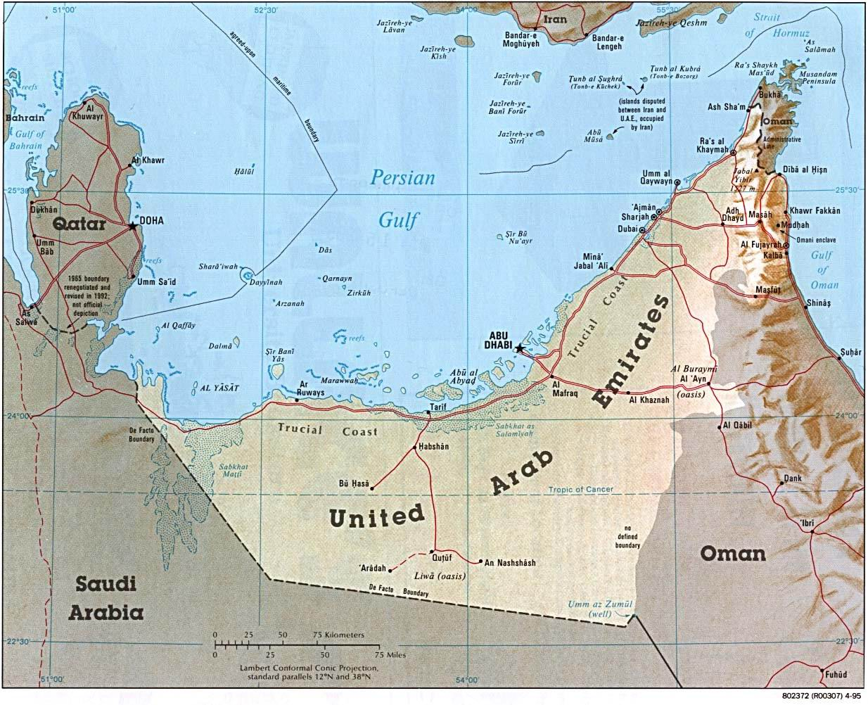 United Arab Emirates (Shaded Relief) 1995